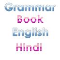 Hindi English grammar book icon