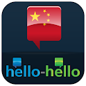 Learn Chinese with Hello-Hello icon