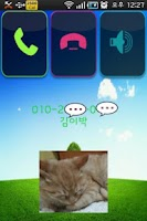 Screenshot of Make Your Own Incoming call