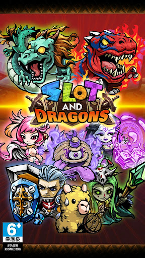 Slot Dragons