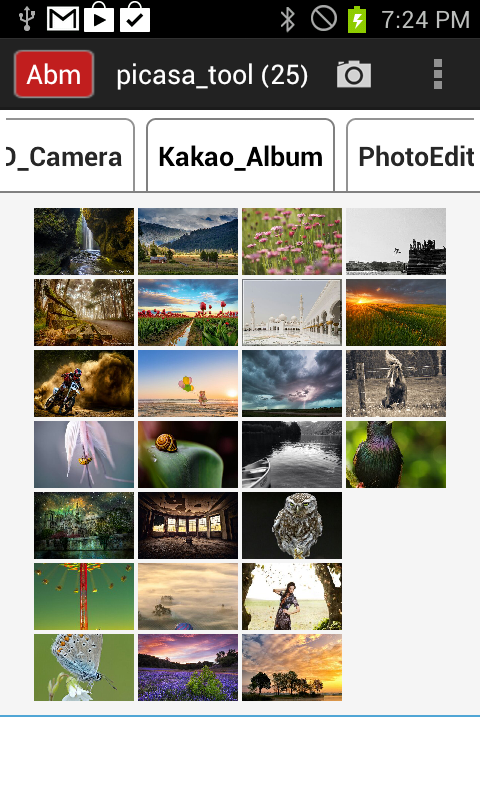 Folder Gallery2-Photo movie - screenshot