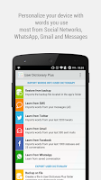 Screenshot of User Dictionary Plus (Free)