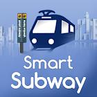스마트 지하철 (필수어플) icon