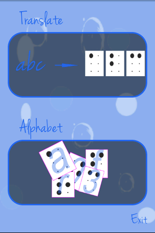 Braille alphabet - screenshot