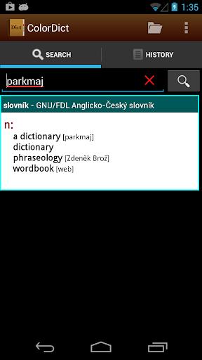 玩書籍App|Japanese English Dictionary免費|APP試玩