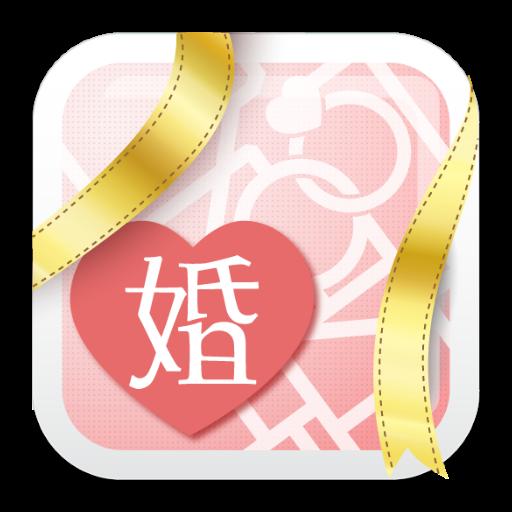 AM婚禮 生活 App LOGO-硬是要APP