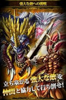 Screenshot of 神魔×継承!ラグナブレイク