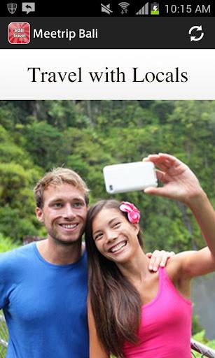 巴厘島旅遊指南:印度尼西亞的當地推薦旅行路線
