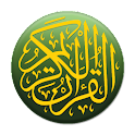 قرآن Quran Urdu icon
