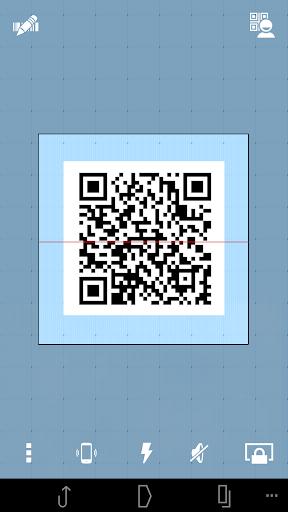 二維碼掃描 - 更簡單更快捷