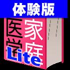 子どもの病気 体験版 icon