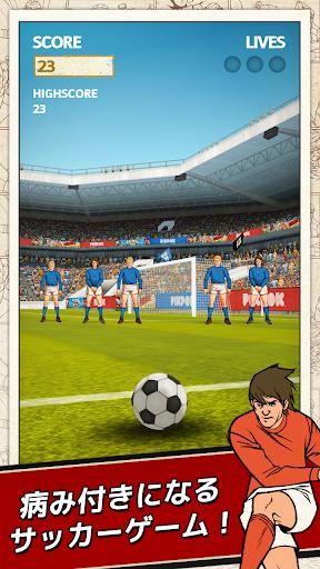 フリック・キック・フットボール [FK Football]