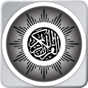 Quran Majeed - Holy Book icon