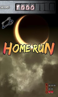 Homerun Ninja- screenshot thumbnail
