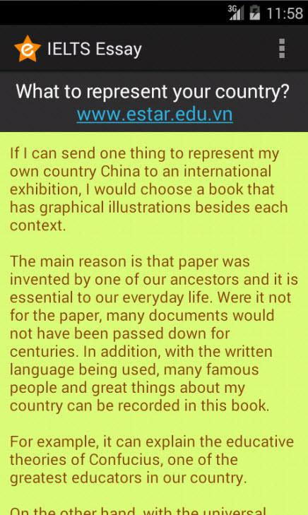 IELTS Essay- screenshot