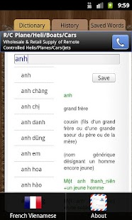 French Vietnamese Dictionary - screenshot thumbnail