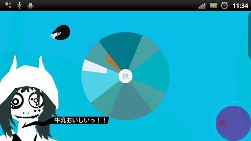 【免費休閒App】アルキ青年と素敵な闇世界-APP點子