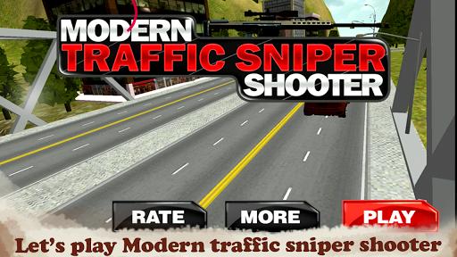 現代交通狙擊手射擊