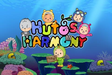 Hutos音乐玩- HUTOS HARMONY FREE