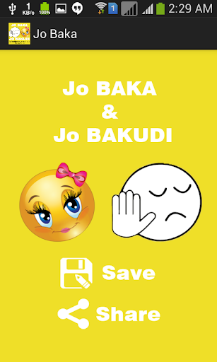 Jo Baka Bakudi