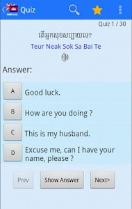 Learn Khmer Conversation Pro screenshot 4