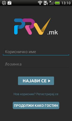 PRV.mk