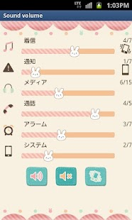 Optimization rabbit booster - screenshot thumbnail