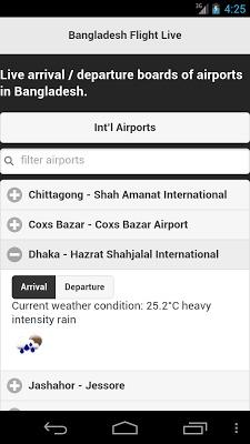 Bangladesh Flight Live - screenshot