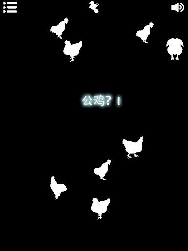 玩解謎App|记忆小圆免費|APP試玩