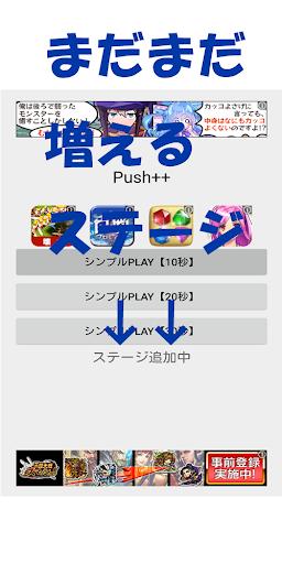 Push++
