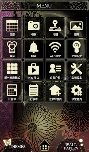 日式蝴蝶月夜 for[+]HOME 個人化 App-愛順發玩APP