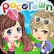 PocoTown(ポコタウン)【無料】きせかえアバターSNS