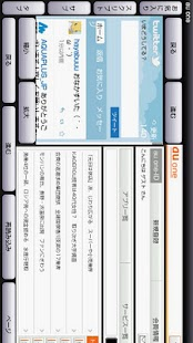hyperlinks - Force link to open in app not my default browser ...
