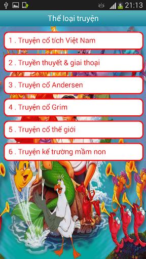 玩娛樂App|Truyen Co Tich免費|APP試玩