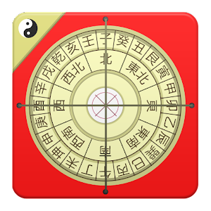 cover art chinese feng shui compass
