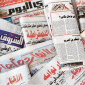 Egypt Newspapers And News