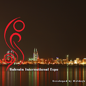 Bahrain International Expo