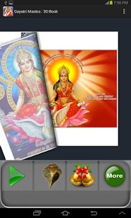 Gayatri Mantra : 3D Book - screenshot thumbnail
