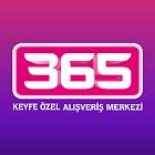 365 Shopping Center icon