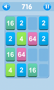 2048 Power of Two