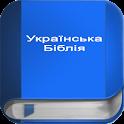 Українська Біблія PRO icon