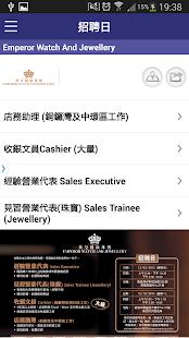 玩免費商業APP|下載Recruit零售好工 Sales Retail Jobs app不用錢|硬是要APP