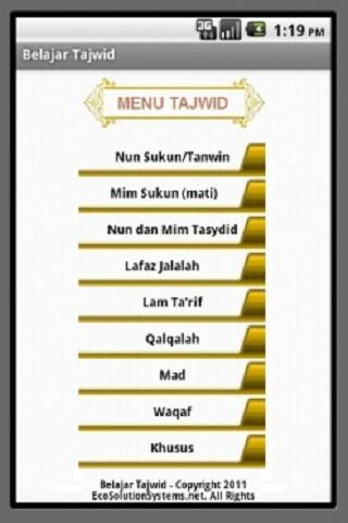 Belajar Tajwid - screenshot