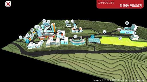 인제대학교-캠퍼스3D 맵