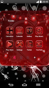 Next Launcher 3D Theme Vday- screenshot thumbnail