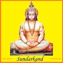 Sundarkand Audio - Hindi Text