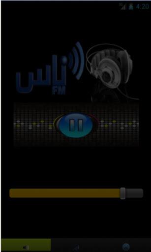 NAS FM ناس اف ام