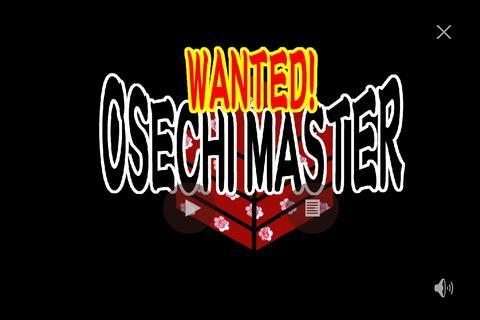 Osechi Master