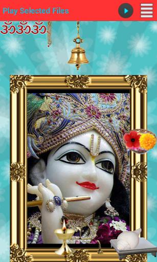 Shree Krishna Ji Aarti Temple