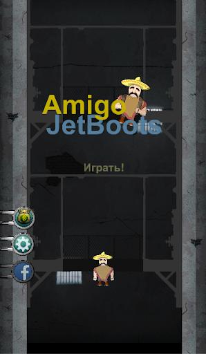 Amigo JetBoots Побег из тюрьмы